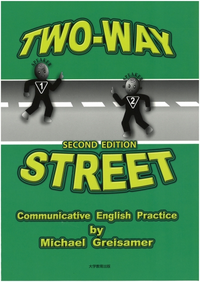 TWO-WAY STREET SECOND EDITION