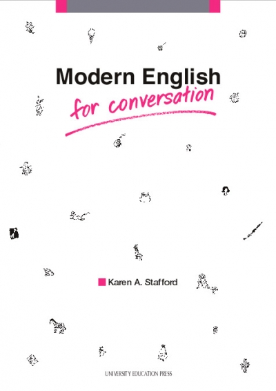 Modern English for Conversation