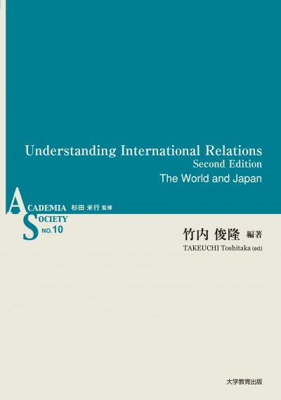 Understanding International Relations Second Edition