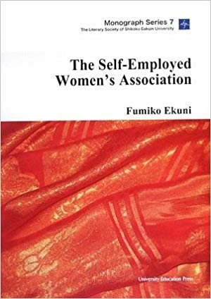 The Self-Employed omen's Association