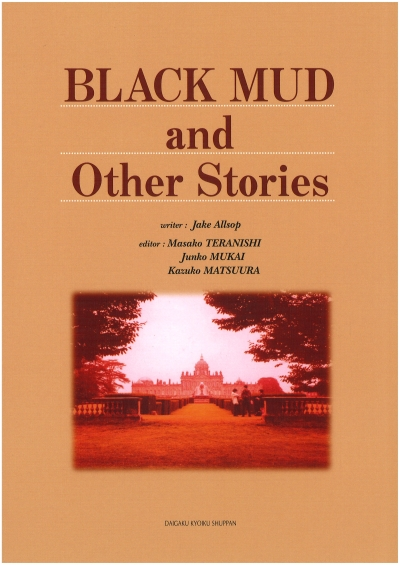 BLACK MUD and Other Stories