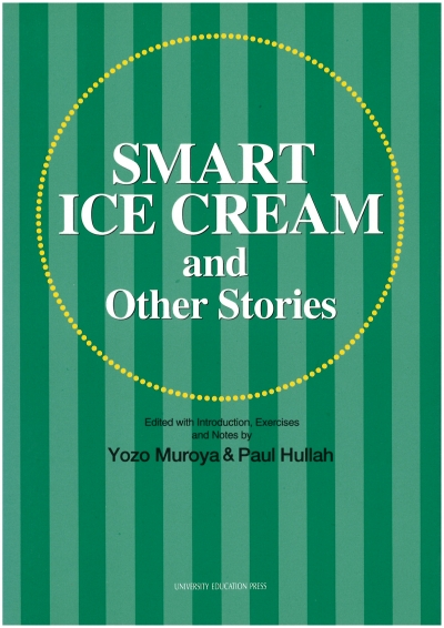 SMART ICECREAM and Other Stories
